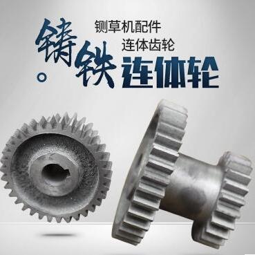 供应 农机配件 铡草机配件 农机零件 新品 铸链铁齿轮连体齿轮