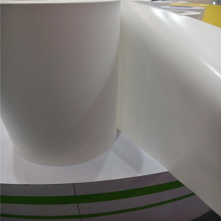 白色竹木精牛淋膜纸十大品牌 楷诚纸业厂家供应