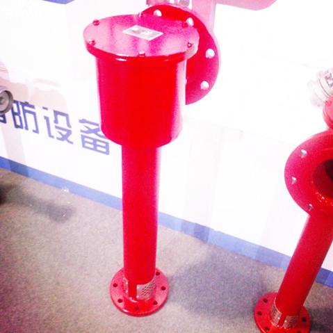 供应山东省淄博市低倍数空气泡沫产生器---PLC-24