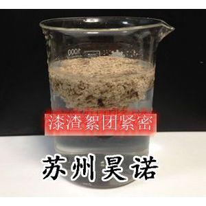 水处理絮凝剂三菱KP208BM