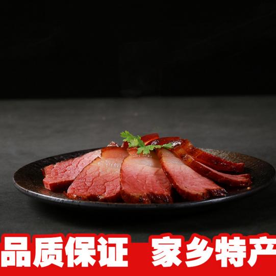 供应 老腊肉礼盒装400g重庆特产生态土猪肉高炕柴火烟熏咸肉腊味