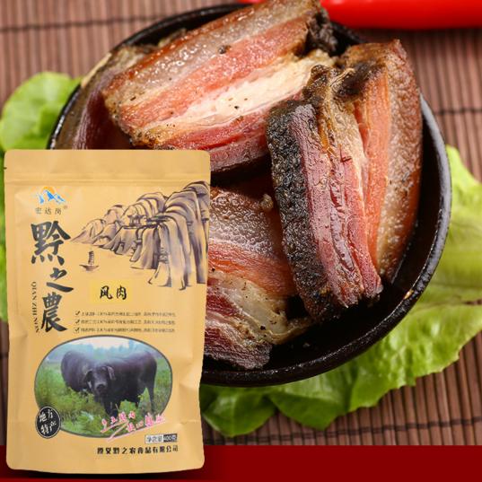 供应 黔之农风肉 袋装风干猪肉400g正宗贵州特产 土猪风肉特产批发