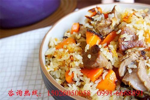 【王家餐饮-1对1包教会】(在线咨询)、新疆培训、椒麻鸡培训