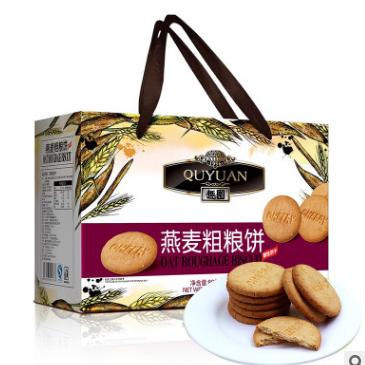 供应 酥性饼干趣园燕麦粗粮饼家庭礼盒装厂家直销整箱批发