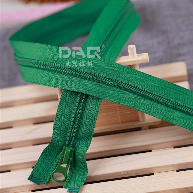 大器拉链DAQ品牌:高端双肩包拉链,手提包拉链,尼龙拉链个性定制
