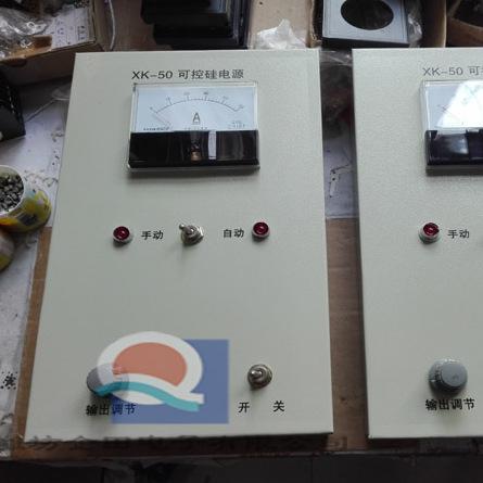 潍坊企田电子新春特惠XK-50A可控硅电源大量生产批发招代理,电询
