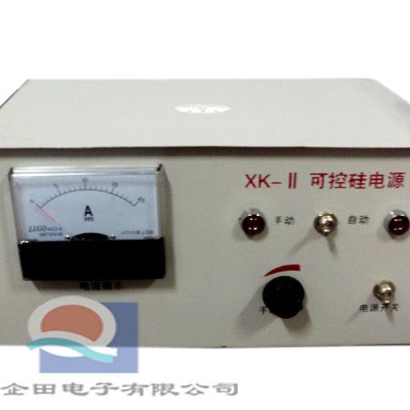 XK-II(50A)可控硅电源,XK-50A卧式可控硅电源,电磁振动给料机控制器