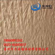 山西柔性面砖 软瓷安全可靠 齐美厂家直销