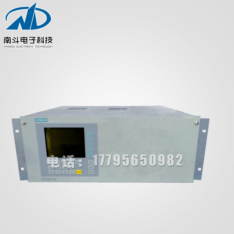 南斗电子 VOCs气相色谱仪 有机挥发物分析仪器
