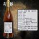 府州红 海红果 彤韵750ML 12度半甜型果酒