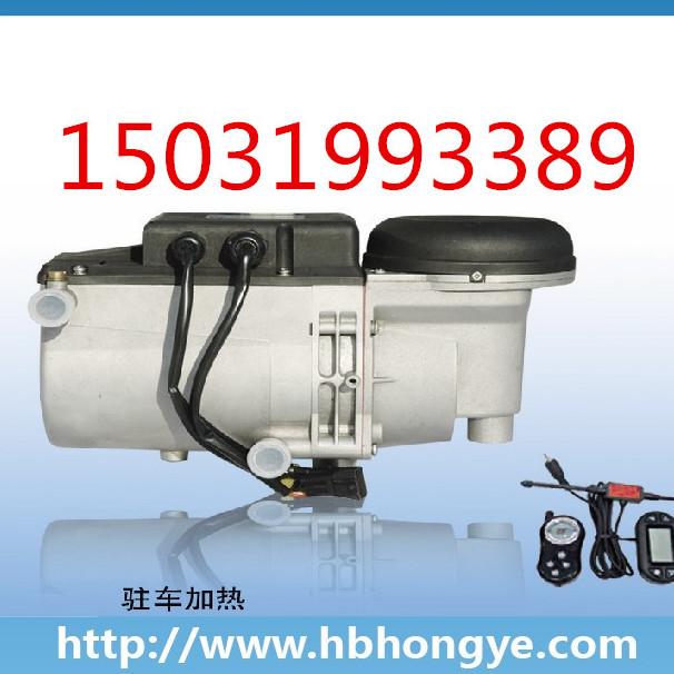皮卡车水暖预热发动机 加热器 宏业厂家研发生产