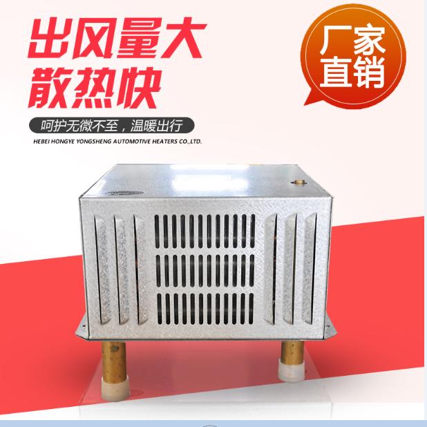 客车专用SR-600G盒式散热器 汽车专用散热空调