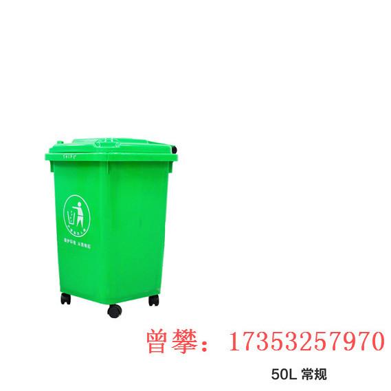 赛普50L塑料垃圾桶丨脚踩式垃圾桶