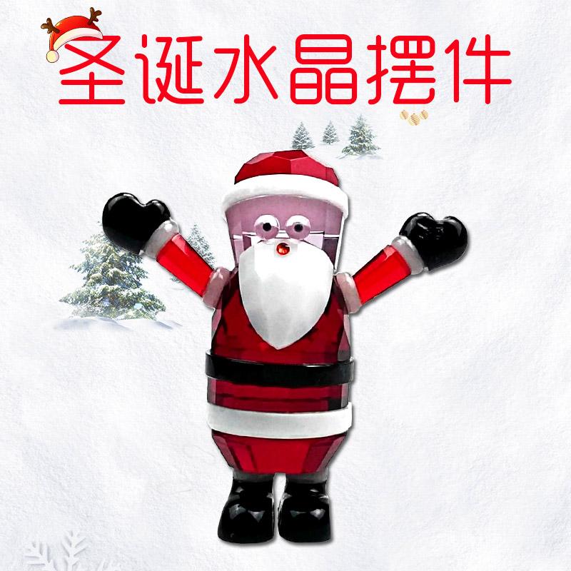 水晶圣诞老人 K9水晶摆件  圣诞节礼品 水晶产品可定制