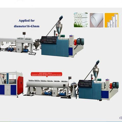 PP塑料管材生产线挤出机设备 HDPE塑料管制造生产线挤出机器