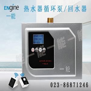 家庭热水循环水系统图 家庭热水循环水系统代理商