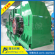板式给料机优质供应商板式给料机价格