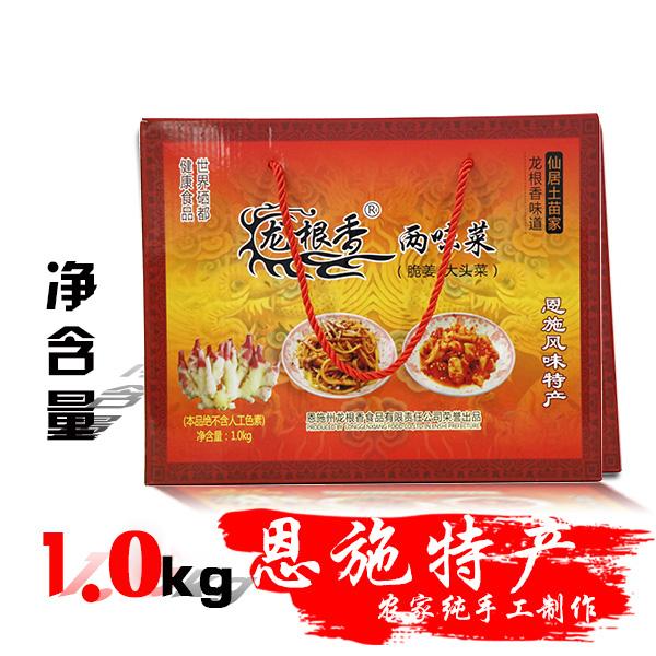恩施凤味特产 来凤凤头姜大头菜又拼 密封坛装礼盒装 1.0kg