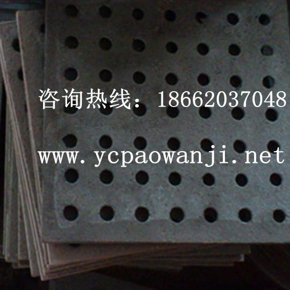 抛丸清理机配件耐磨漏砂板 中高铬耐磨护板