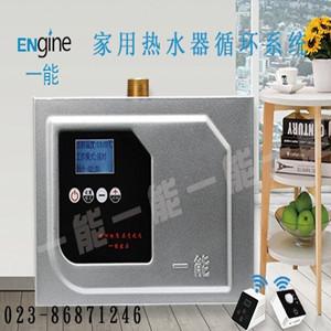 热水器水循环系统价格 热水器水循环系统供应
