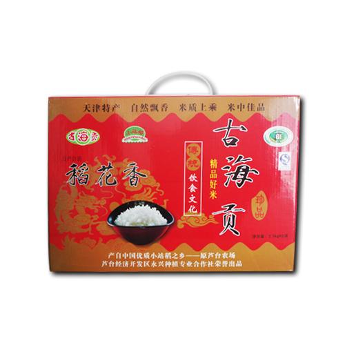 天津寧河特產新米古海貢牌 稻花香大米10斤裝  禮盒裝