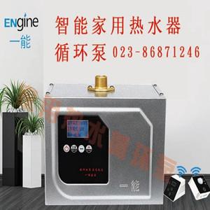家用热水循环泵 家用热水循环泵产品介绍