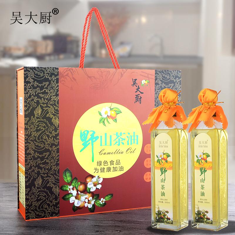 吴大厨山茶油500mlx2礼盒装茶油野生茶籽油福利送礼食用油月子油