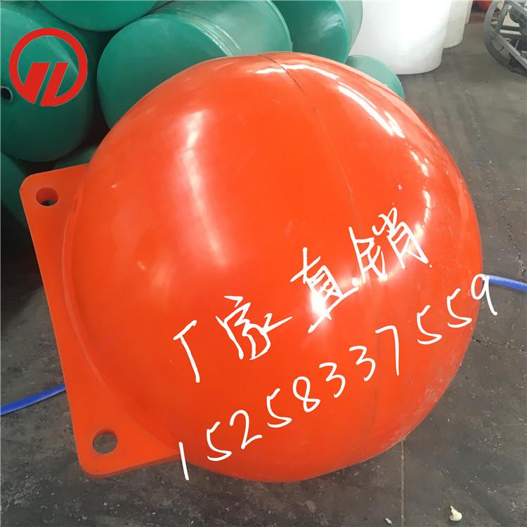 广西直径1米塑料浮球航标 青岛直径100公分浮球浮标
