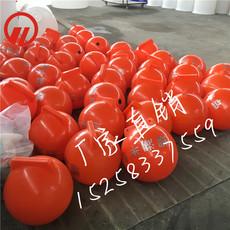 天津滚塑浮球直径40公分 40cm环保可喷字航标浮球
