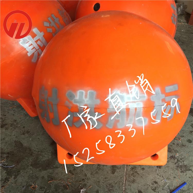 福建800mm航道标 直径80公分浮球厂家报价