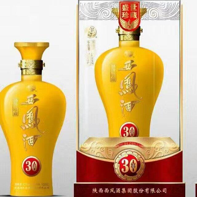 西凤酒30年盛世珍藏