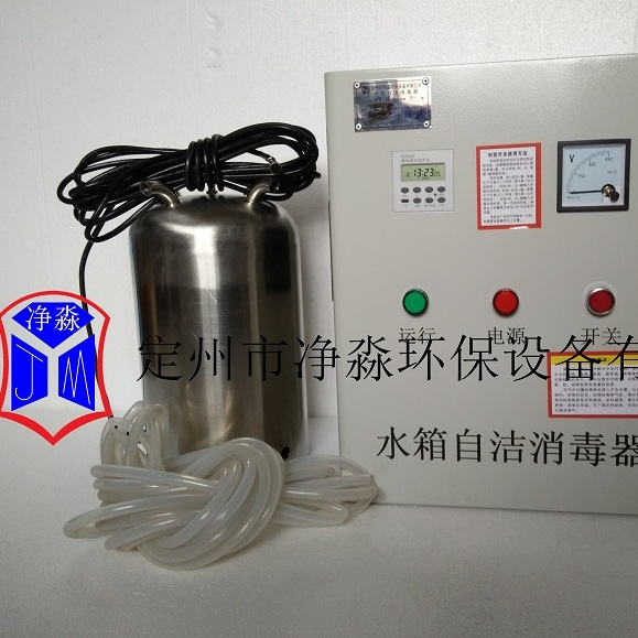 定制内置式处理水量箱自洁臭氧发生器生产厂家