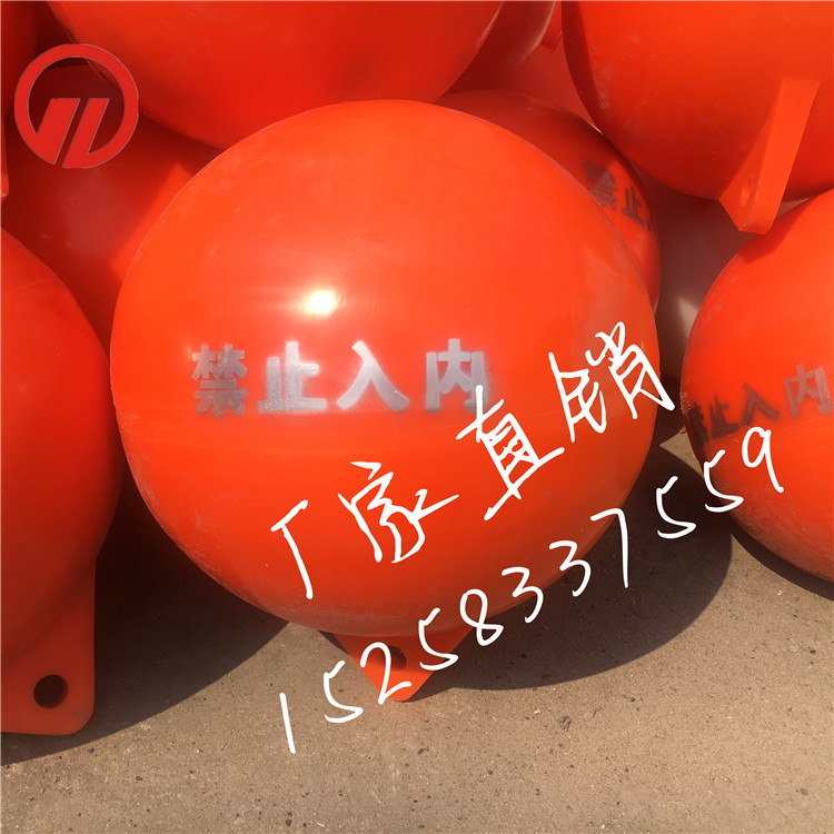 海上浮球50公分浮球  舟山滚塑 500mm海上浮球