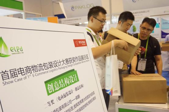 """纸箱价格暴涨下,""""共享快递盒""""开始争夺纸箱厂利润!"""