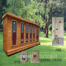 邢台移动环保厕所邯郸生态环保厕所献县移动厕所厂家