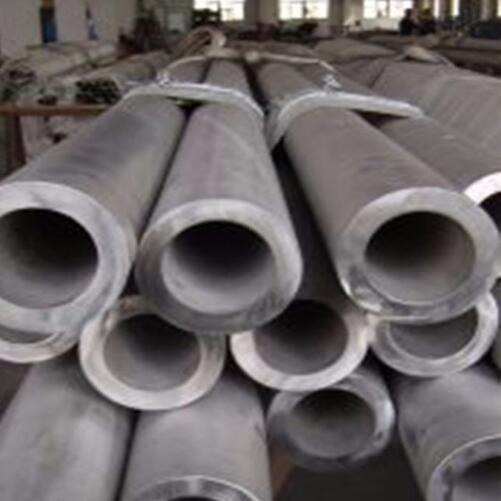 优质镁合金管
