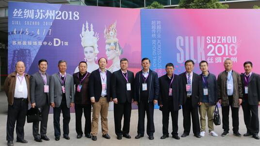 """四川丝绸企业组团参加""""2018中国(苏州)国际丝绸博览会"""""""