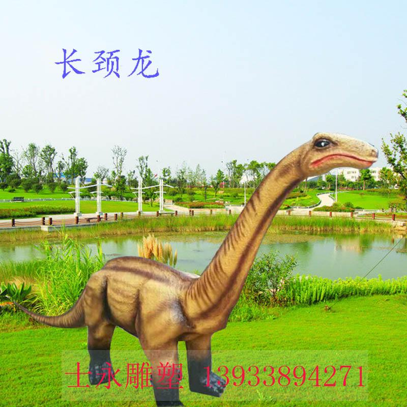 玻璃钢仿真卡通恐龙大型户外景区园林游乐场树脂彩绘摆件