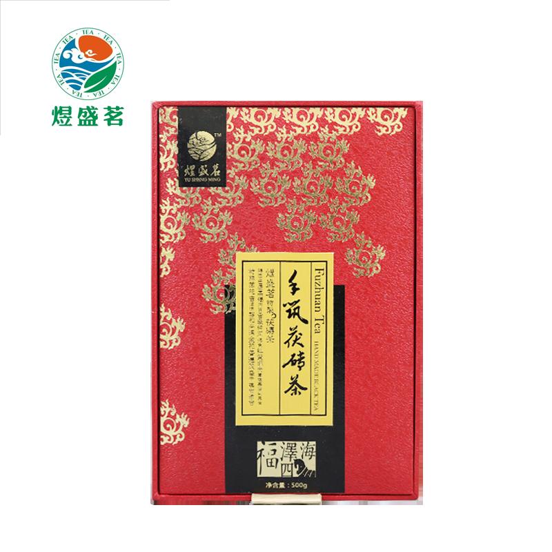 泾阳茯茶手筑茯砖茶茶叶黑茶煜盛茗茯茶红蓝款红色500g福泽四海