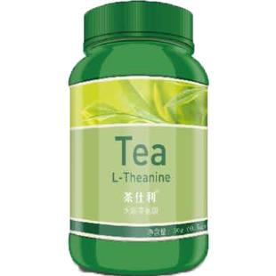 月牙湖茶叶衍生品 保健食品 天然茶氨酸  提高免疫