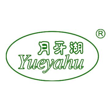 南京月牙湖生态茶业有限公司
