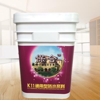 汕头K11防水涂料代加工 保合K11通用型防水涂料厂家