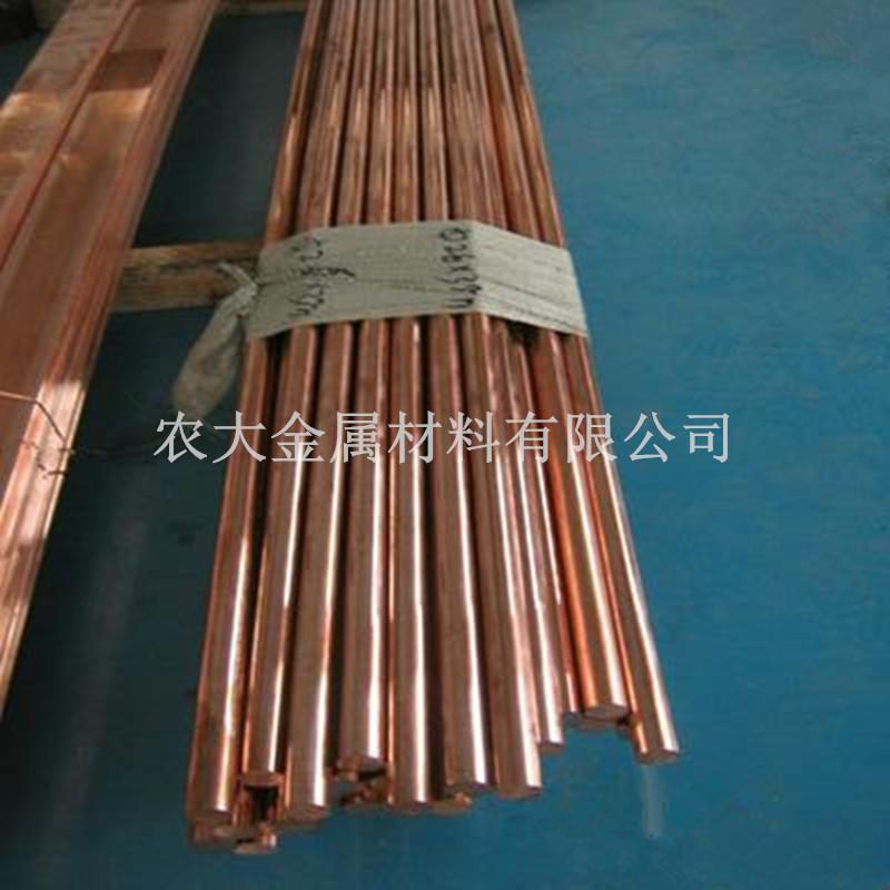 厂家供应 进口易切削红铜棒 T3红铜棒价格