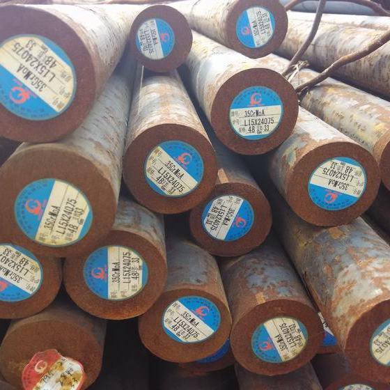 厂家供应35CrMo钢板   35CrMo钢板价格