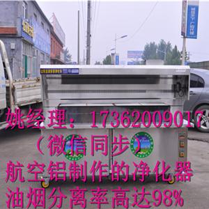 供应长沙2米无烟烧烤车净化环保3米烧烤炉 质量保证