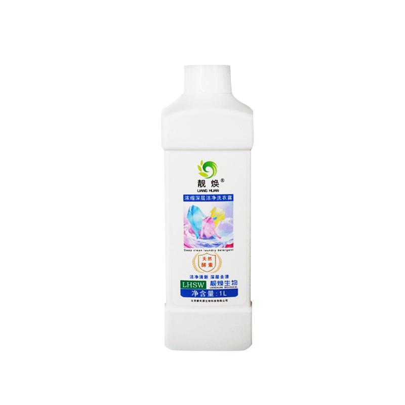 靓焕天然酵素洗衣露1L 易漂洗 不伤手 不含荧光剂