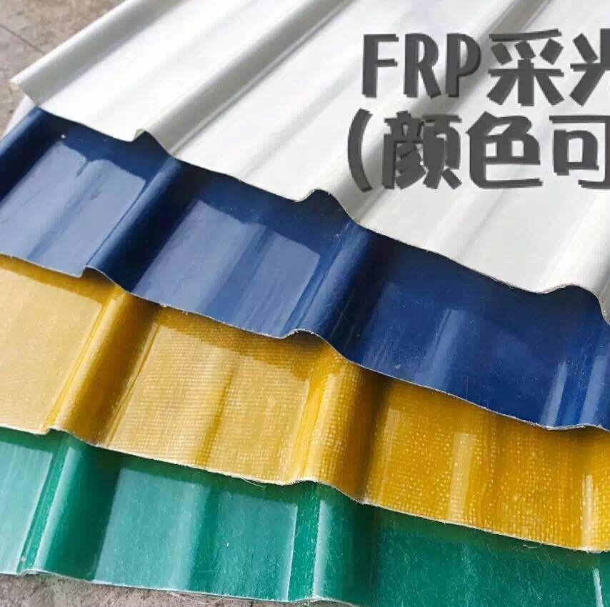 定做 玻璃钢防腐瓦 玻璃钢厂家 FRP防腐瓦 采光瓦价格 玻璃钢防腐 定制厂房瓦