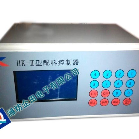 企田牌 HK-II型配料控制器 STD-3控制器 潍坊企田电子生产供应