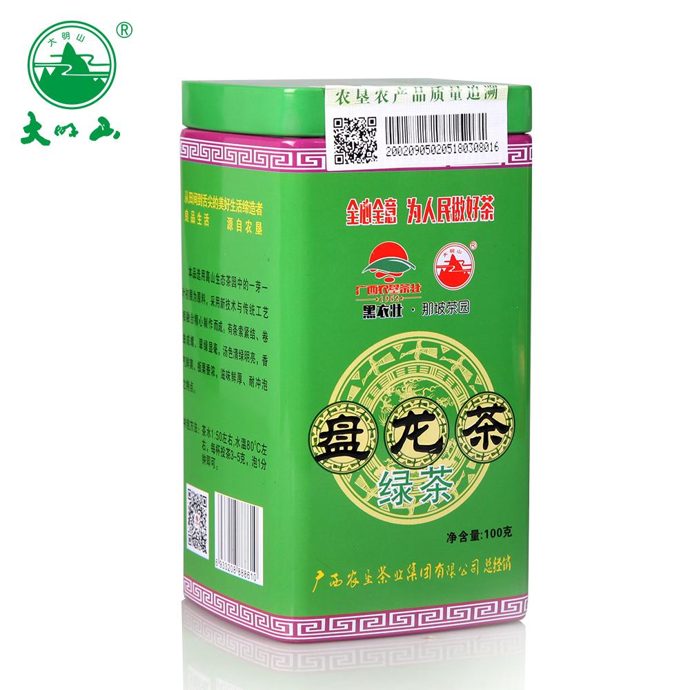 廣西農墾茶場供應盤龍茶特級綠茶 新茶雨前茶葉 罐裝100g避光儲藏
