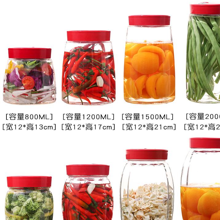 自酿水果酵素无铅加厚玻璃罐品尝舌尖上的原汁原味